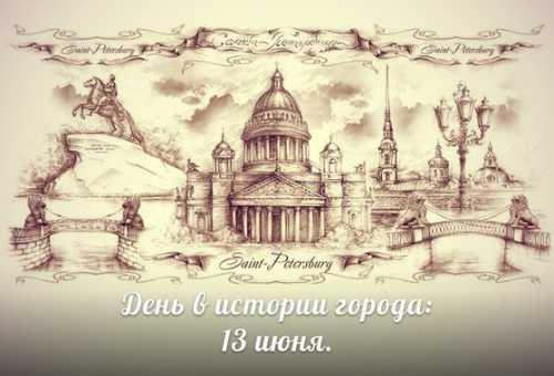 календарь праздников казахстана на 2019 год